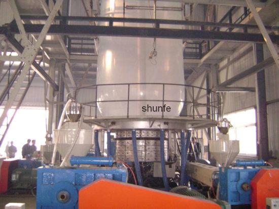 Film Blowing Machine PE PP Extruder Plastic HDPE LDPE LLDPE Blowing Film Machine