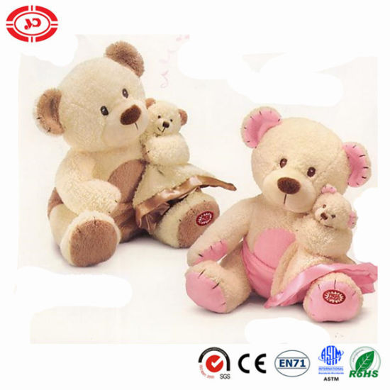 China Fancy Care Bear Hug Baby Teddy With Blanket Plush Toy China