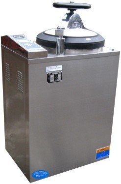 Nb-50hv Vertical Pressure Steam Sterilizer