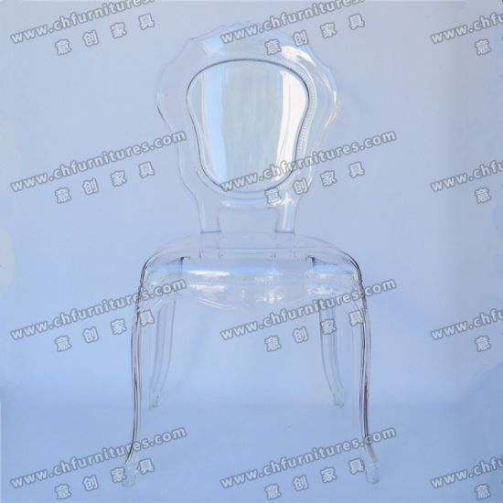 PC Resin Plastic Modern Tiffany Phoenix Chair Used for Event Wedding Banquet Rental Party Yc-219