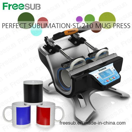 2015 New Freesub Professional Double-Station Sublimation Machine for Mug