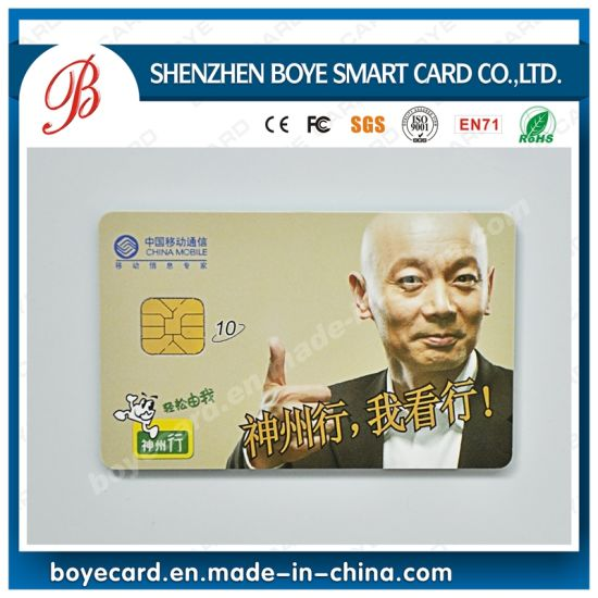 2016 Best Selling Product! Cmyk 4c Silk Screen Print Plastic White Card IC Chip Contact Smart Card pictures & photos