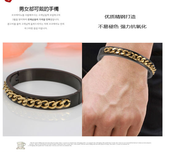 Stainless Steel Jewelry Men′s Fashion Steel Bracelet (hdx1045) pictures & photos