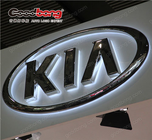 ABS Chromed Backlit LED Car Logo Sign pictures & photos