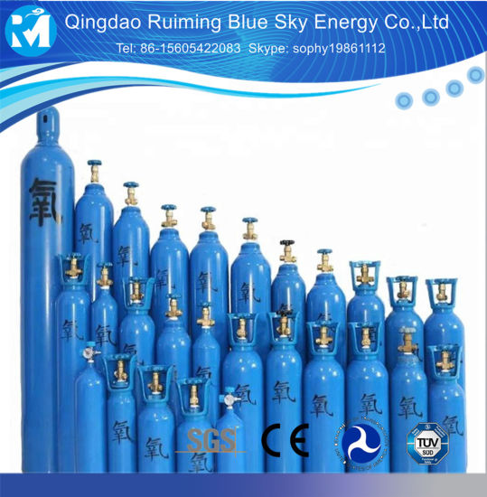 High Purity Price for Oxygen Gas Industrial Oxygen Gas Price
