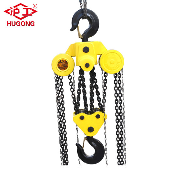 10 Ton Lifting Equipment Hand Hoist Manual Chain Pulley Block pictures & photos