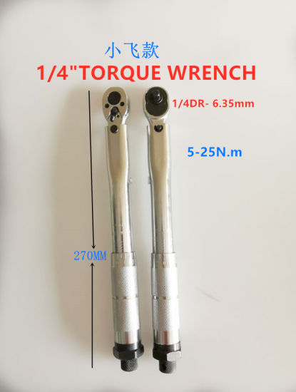 "1/4""Dr (6.35mm) Professional Torque Wrench 5-25n. M"