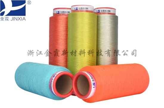 Dope Dyed Polyester Yarn DTY 150d/96f pictures & photos