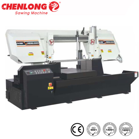 Double Column Mold Steels Cutting Bandsaw Machine (CH-5090)
