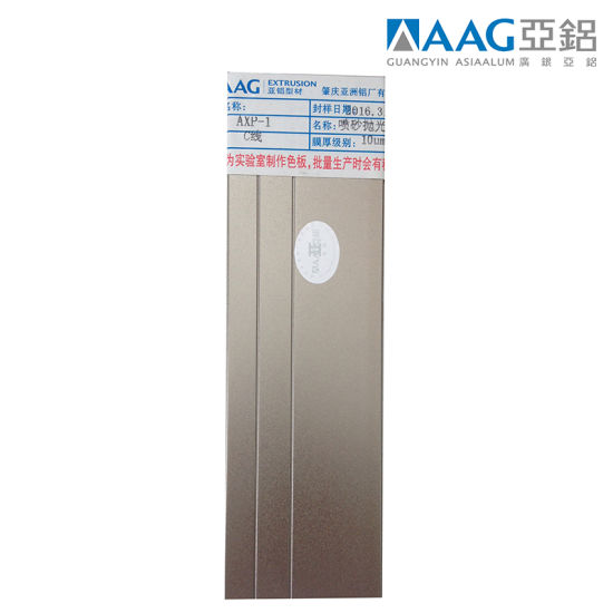 China Customed Power Coating Extruded Aluminum Framing with ISO9001 ...