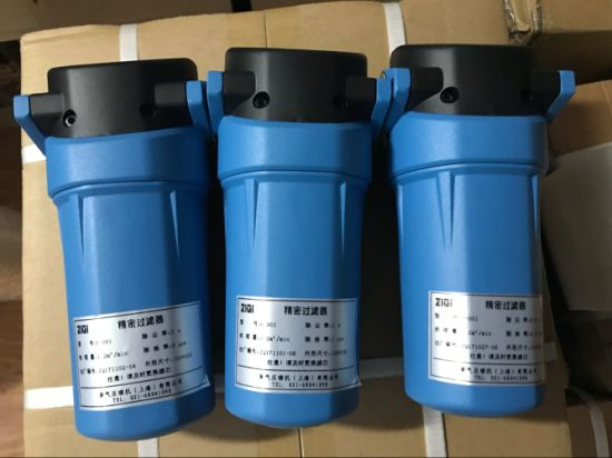 Air Compressor Filter Dryer >> China Ziqi Brand Compressed Air Filter For Air Dryer Air Compressor