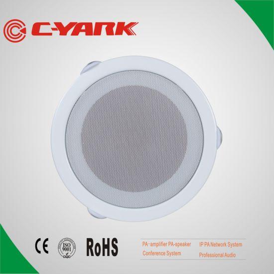 China C Yark Tf 068 10w 6 Alumina Enclosure Powered