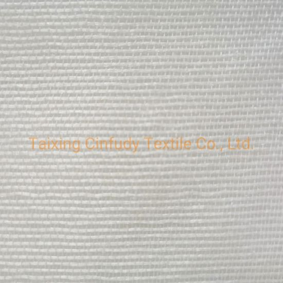 021white Polyester Cotton Mesh Texture Cloth Weave Fabric Composite Cloth