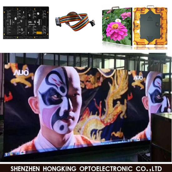 Wholesale Price P4 Indoor Advertising Media Vision LED Display