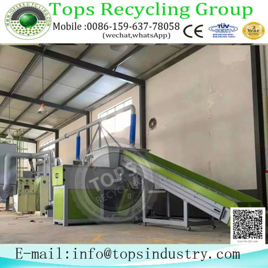 Electric Cable Recycling Plant pictures & photos
