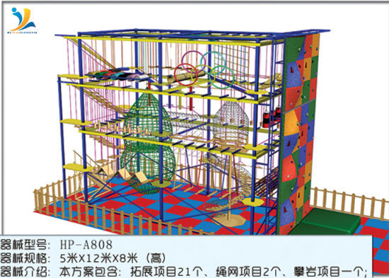 2019 New Sports Rope Course Playground Indoor & Outdoor