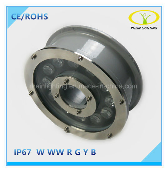Hot Sales 12W IP68 LED Fountain Light with Stainless Steel Body pictures & photos