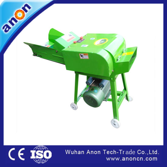 Anon Mini Agricultural Cutting Straw Hay Grass Silage Chaff Cutter
