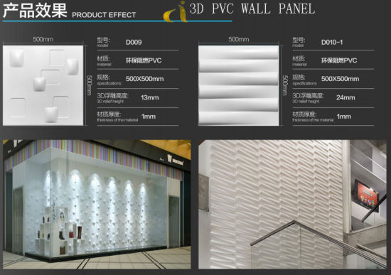 China Laminated 3d Fireproof Pvc False Ceiling Wall Board Sheet And Pvc Panel China 3d Pvc Wall Panel Pvc Wall Panel