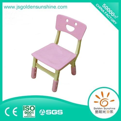 Indoor Kidergarten Furniture Plastic Luxurial Adjustable Chair