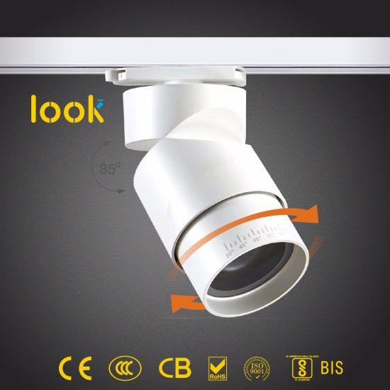 LED Lamp Ce Adjustable Dimmableanti Glare Energy Saving Lamp LED Track COB Spot Lights