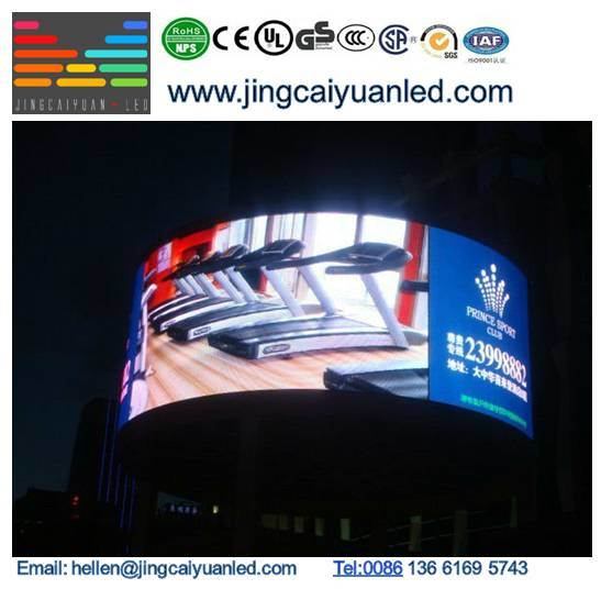 Flexible LED Display with Soft and Transparent for Stage Rental pictures & photos