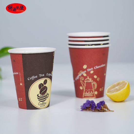 China Manufacturer Customized Disposable Paper Cups for Coffee / Espresso / Americano / Macchiato / Cappuccino