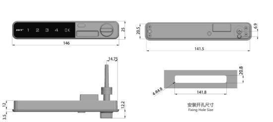 China Electronic Combination Lock Wt-M-1604 Draw Lock