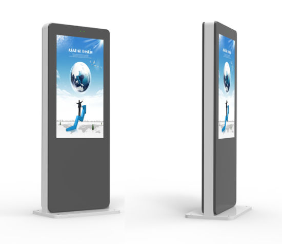 Outdoor 43 Inches IP65 High Brightness Interactive Kiosk