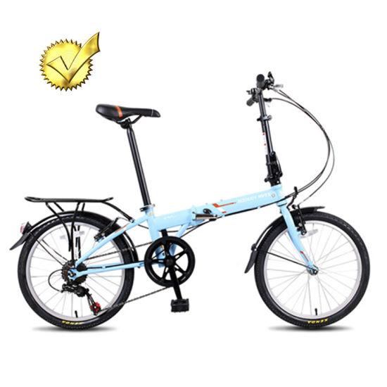Hot Sale Quality 20'' Folding Bike Aluminum Folding Bicycle 7 Speed Folding Bike Foldable Bike