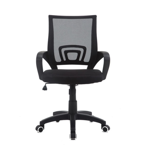 Wahson Colorful Mesh Swivel Task Office Visitor Meeting Reception Chair with Plastic Arms