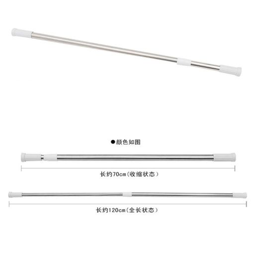 Telescopic Stainless Steel Shower Curtain Rod