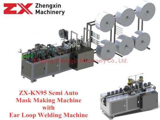 N95 Face Mask Machine Wholesale High Speed Mask Making Machine (ZX-KN95)