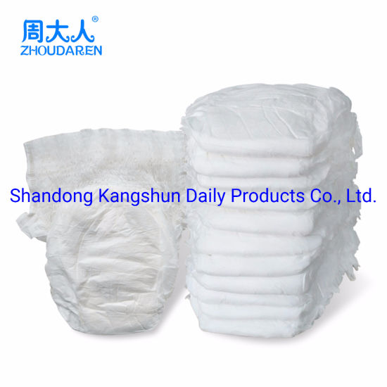 Perfect Bulk Imported Paper Wetness Indicator Adult Diapers