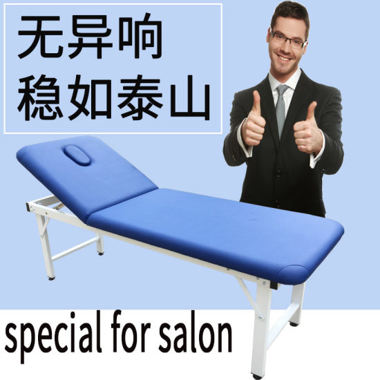 Disassembled Iron Stationary Massage Table Massage Bed Beauty Bed Sm-008