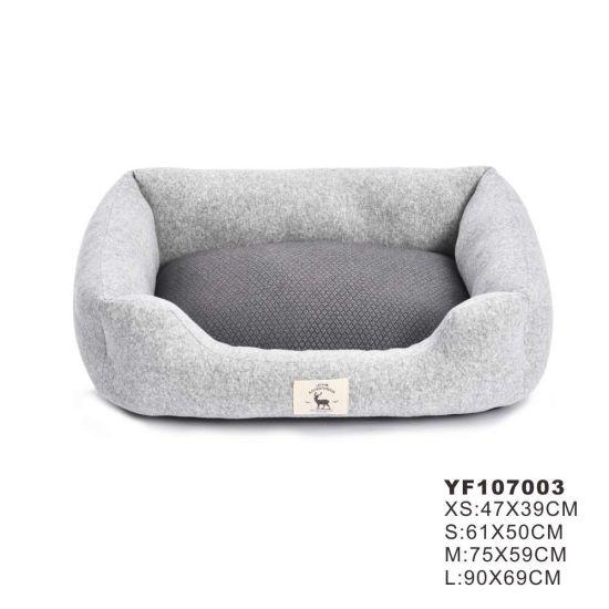 Petstar Wholesale Custom Pet Graphene Material Dog Bed