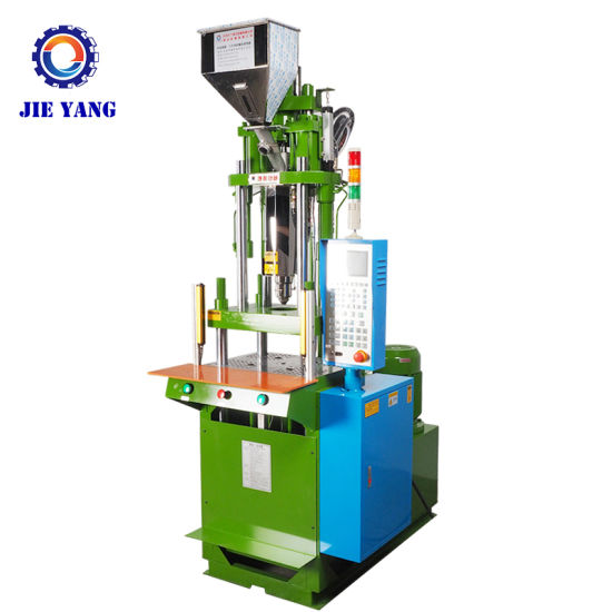 Ce Certificated Factory Servo Vertical Plastic Injection Molding Moulding Machine