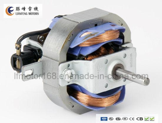 China AC Motor for Hair Dryer with EMC 100V/50Hz, 110V/60Hz, 120V ...