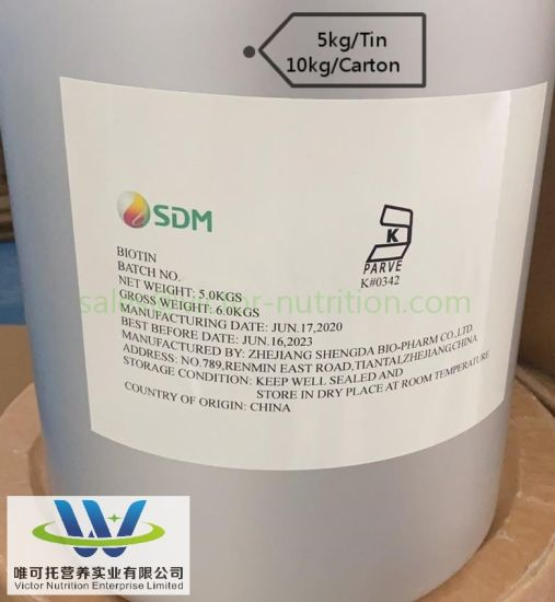 Vitamin H Feed Additive of D-Biotin 2% Powder for Poultry Vitamin B7