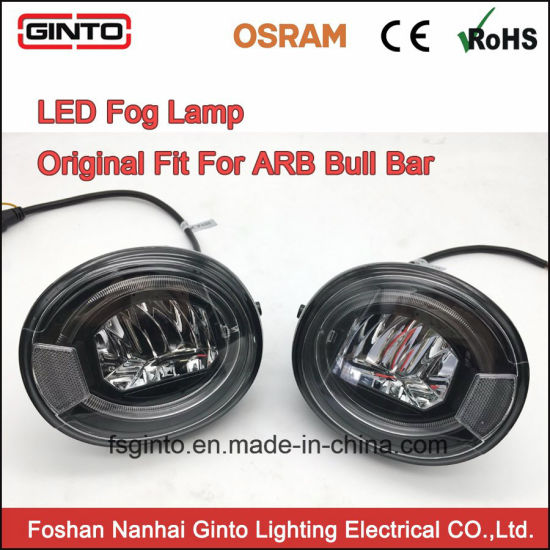China led fog lamp with drl fit for arb bull bar china led 4x4 fog led fog lamp with drl fit for arb bull bar aloadofball Images