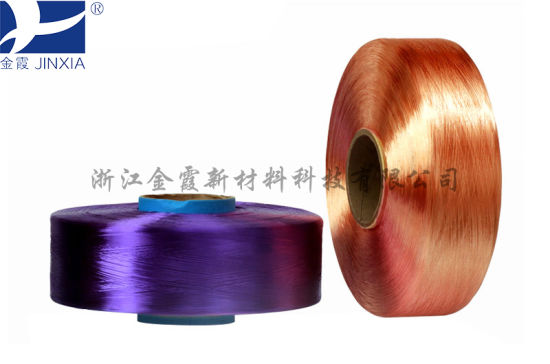 FDY Dope Dyed 500d/144f Filament Polyester Yarn for Textile Use pictures & photos