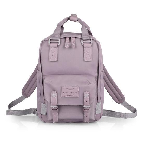 2020 Cute Bagpack Book Haversack Blank Outdoor Purple Girl Backpack for Women
