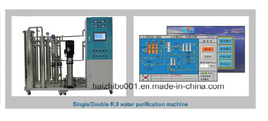 RO Water Purification System Purifier pictures & photos
