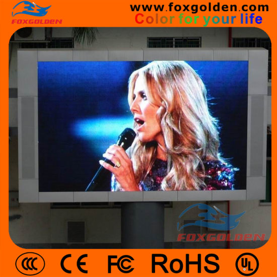 Full Color P10 Outdoor Waterproof Advertising LED Display Screen pictures & photos