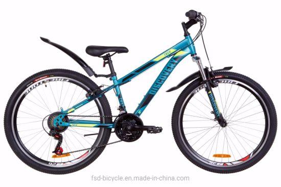 """26"""" Steel Frame Mountain Bike Suspension Fork 18speed Bicycle OEM"""