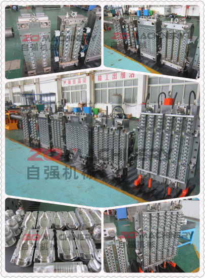High-Speed Plastic PE&PP Cap Compression Moulding Machine pictures & photos