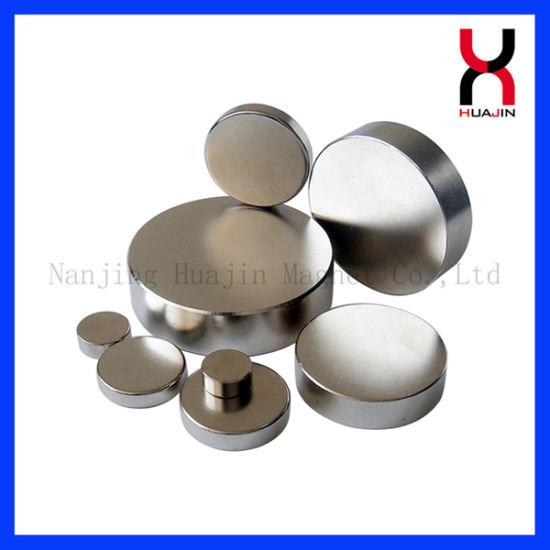 china big size neodymium disc magnet magnetic materials china big