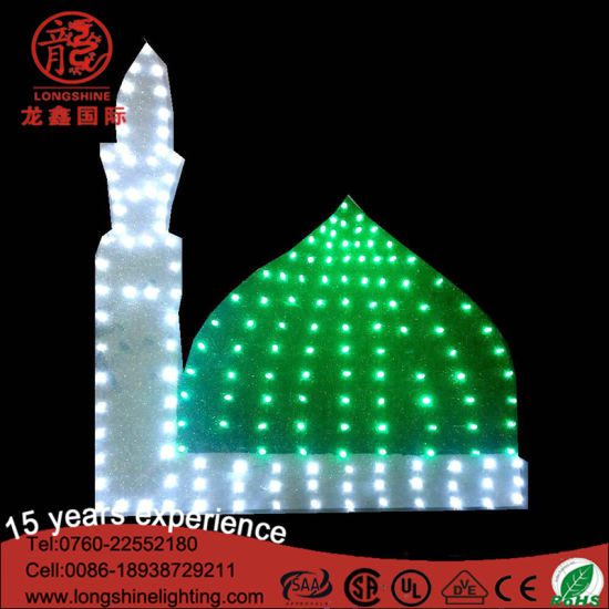 IP65 220V LED Motif Road Light for Ramadan Outdoor Decoration pictures & photos