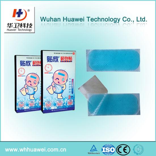OEM Custom Box Design Fever Reduce Cooling Gel Sheet