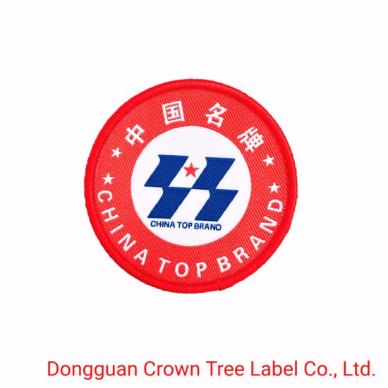 Top Brand Customized Logo Woven Patch with Merrowed for Garment Accessories